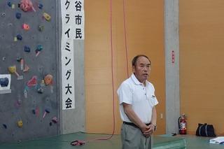 s-P7021817島田会長