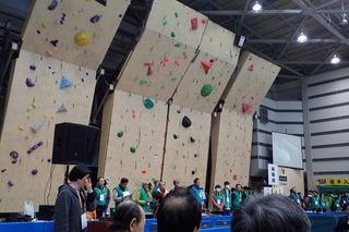 s-PC241481開会式役員紹介