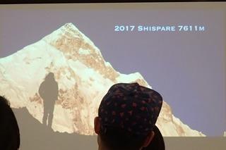 s-53 シスパーレ2017南西壁初登頂