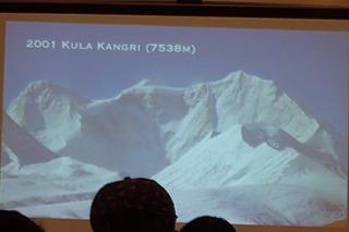 s-11 2001クーラカンリ登頂