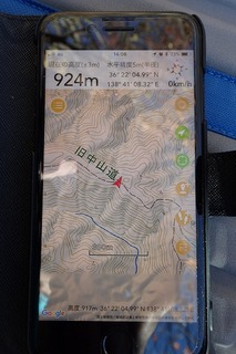 s-PB121654 920m地点の確認