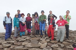 s-14湯の丸山山頂