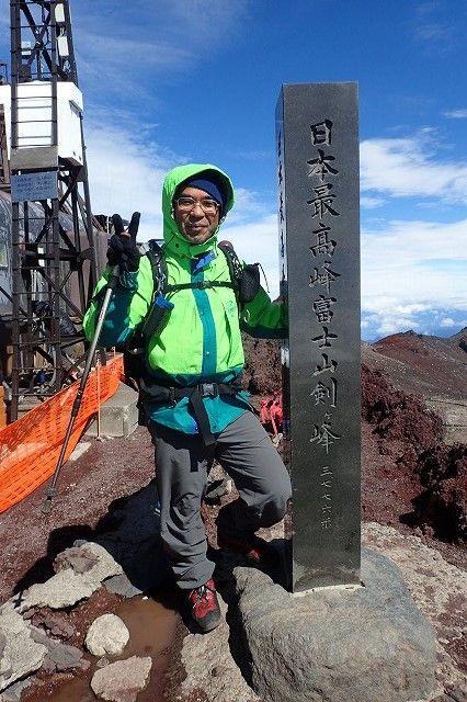 P9092841富士山山頂にて-s