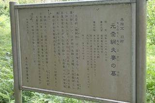 s-12元杢網・解説