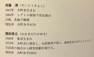 s-IMG_3929-2