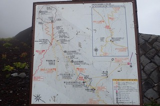 P9082757map-s