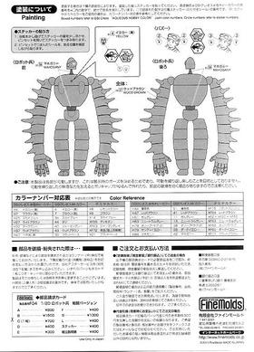 finemolds_robot_manu02