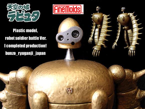 fine-molds_robo_tak_logo001