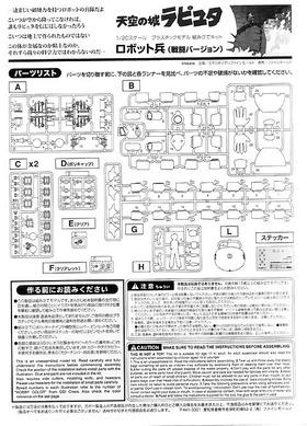 finemolds_robot_manu01