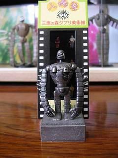 ghibli_robot02
