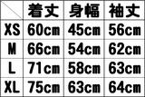パーカーサイズ表