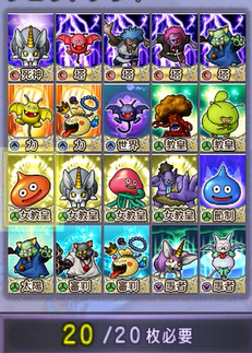 2016-10-18 (75)