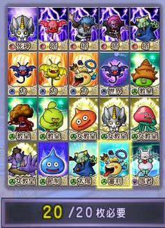 2016-10-18 (73)