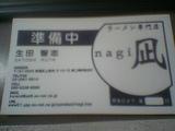 64ac93f0.JPG
