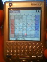 8b7402f7.JPG
