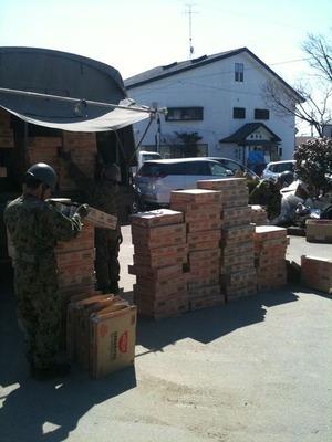 自衛隊からの物資