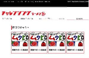 チャレンジングラーメン_copy