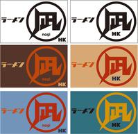 香港ロゴ01