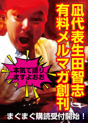 yuryomerumaga_sokan