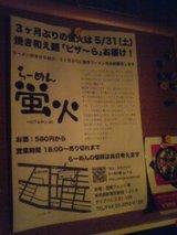 7b9839b7.jpg