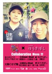 star_pink_syuusei
