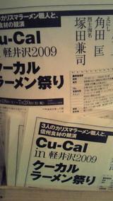 c226a2fb.jpg