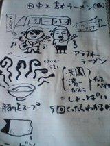 f414fe85.jpg