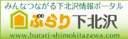 bannerburarishimokitazawa18055