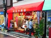 s-1719 本郷 まるや商店 40