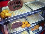 s-1719 本郷 まるや商店 26