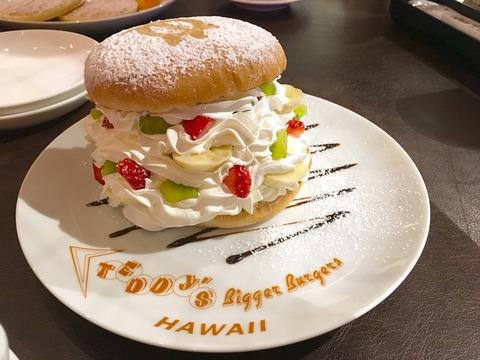 スイーツバーガーもテンション上がる〜TEDDY'S Bigger Burgers(表参道)〜