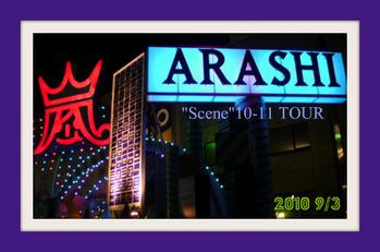 arashi 1