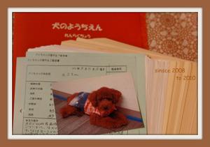 100531moco file
