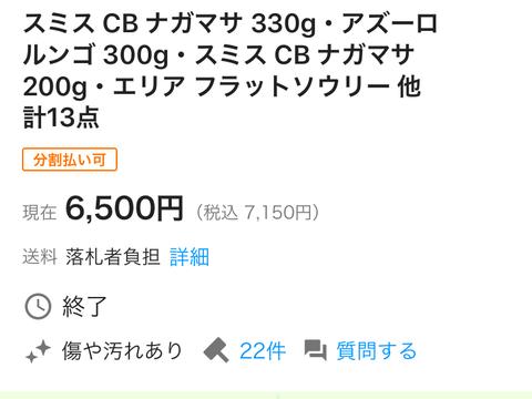 IMG_6930 (2)
