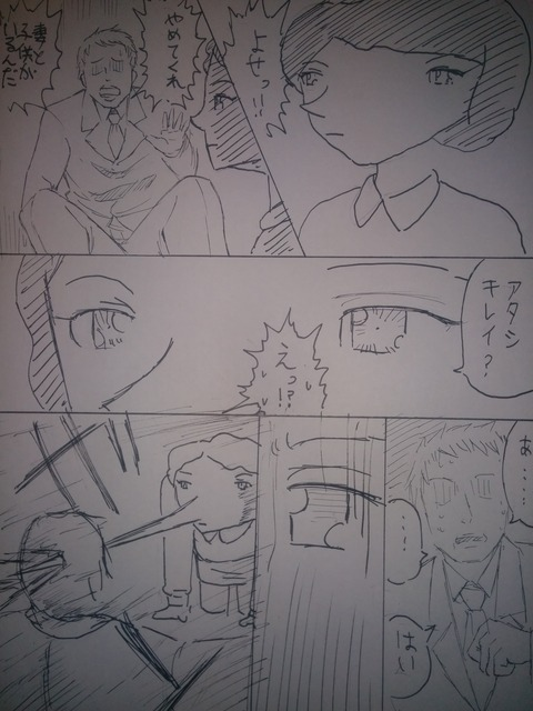 萌えイラスト1