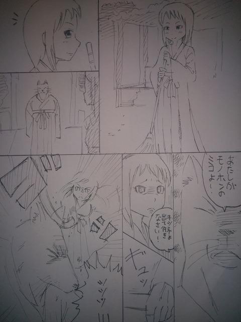 萌えイラスト2