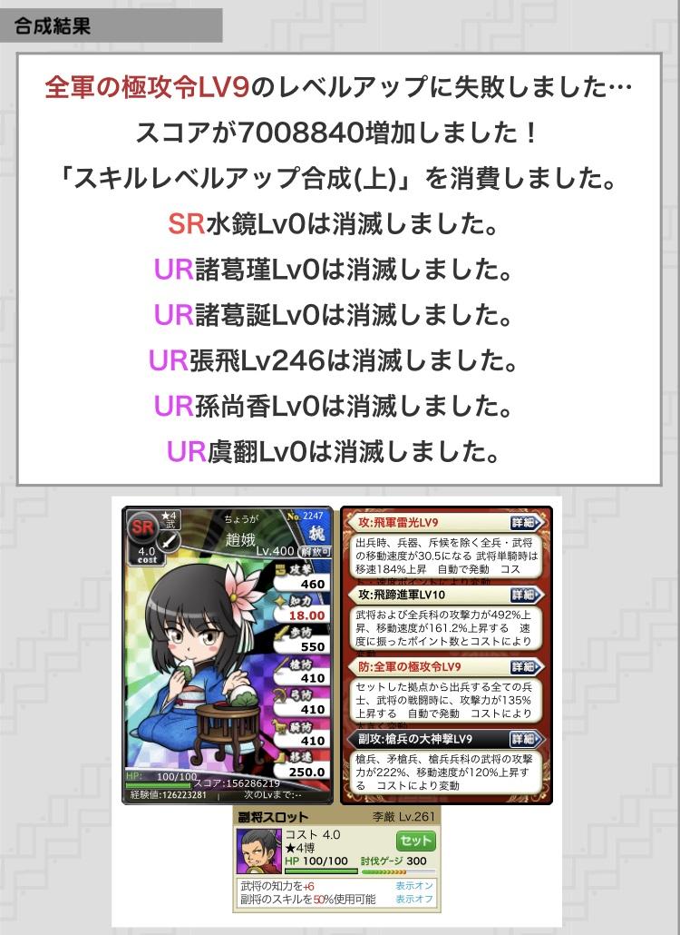 B812ED80-225F-40CF-802B-068997830697