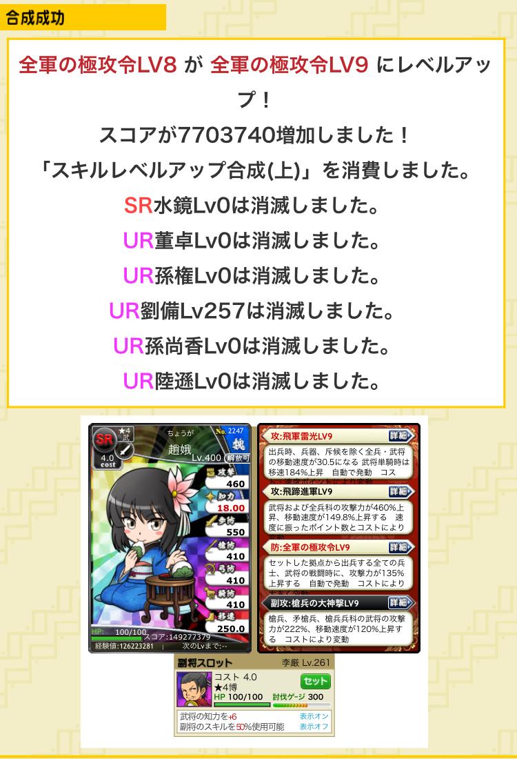 D20C02A3-268C-4051-A5A5-DC2A9899B9F0