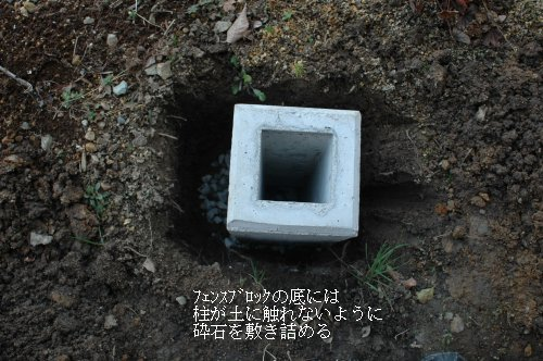 2014_01_30-3