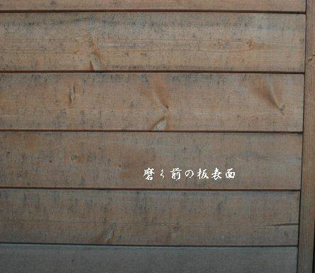 2014_01_28-5