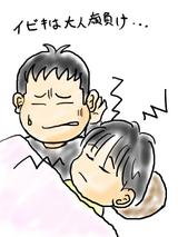 気になるのは僅か数分。睡魔強しw
