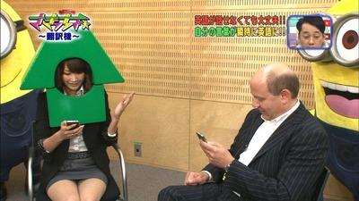 放送中のエロい画像00617