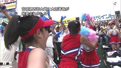 放送中のエロい画像00616