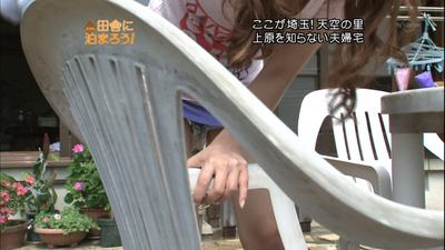 放送中のエロい画像00625