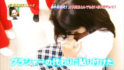 放送中のエロい画像00613