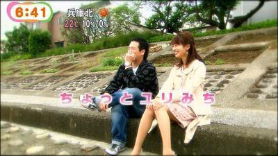 放送中のエロい画像00620