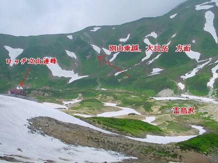 h15-8-4-tateyama-29311