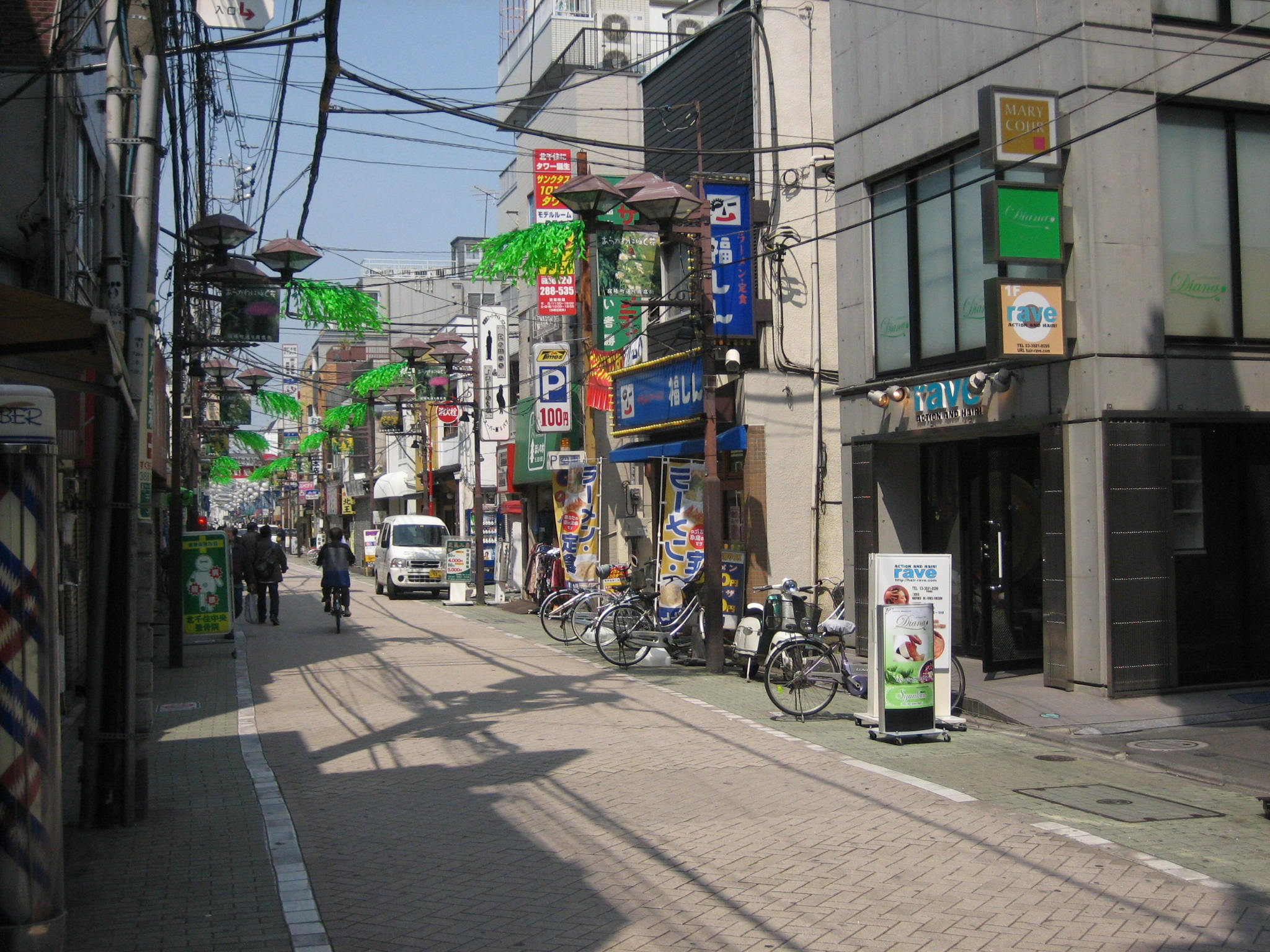 東京自転車散歩~商店街偏愛 ...
