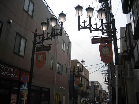 東京消防庁<足立消防署><トップページ>