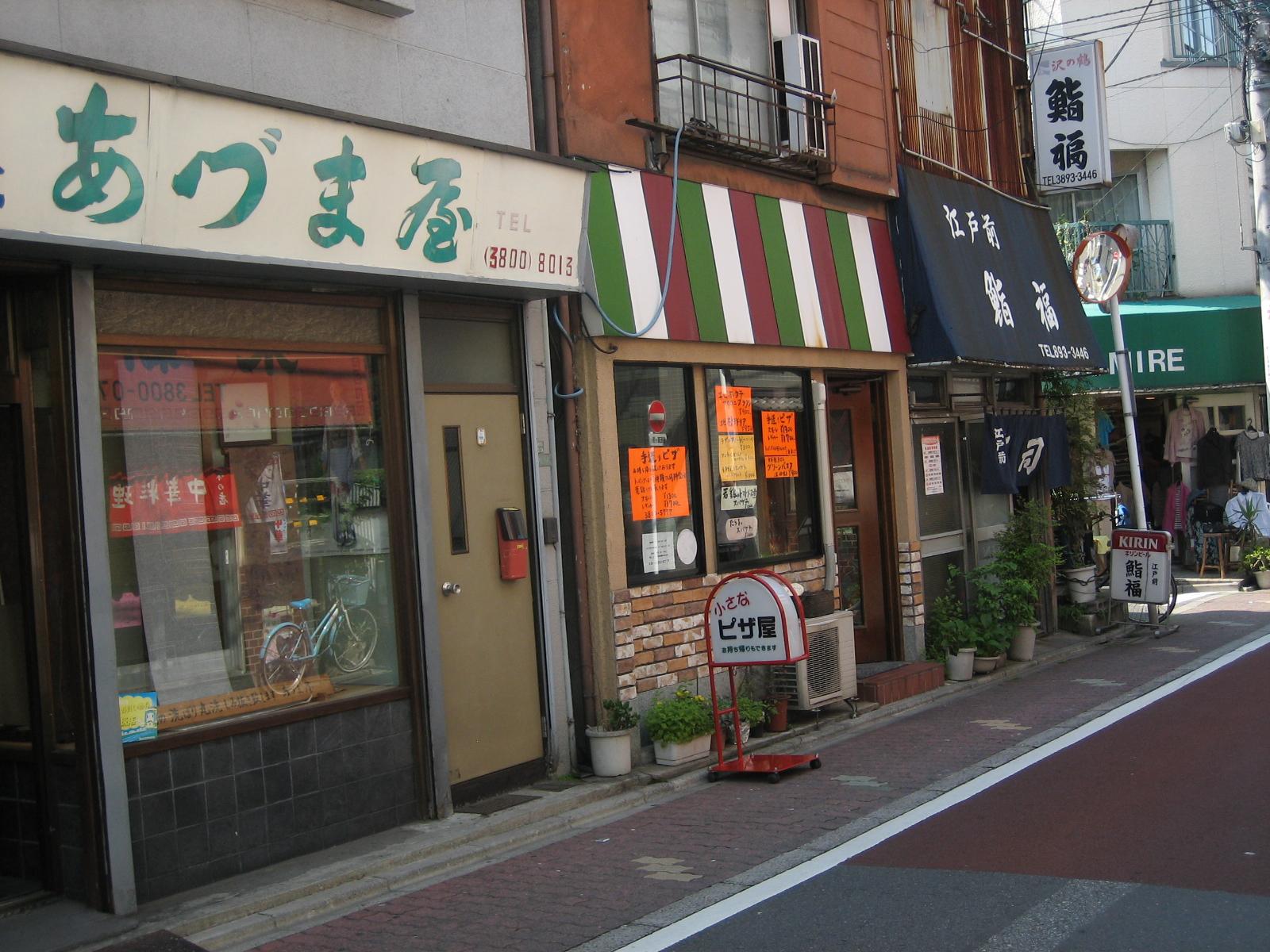 荒川区「女子医大通り宮前商店 ...